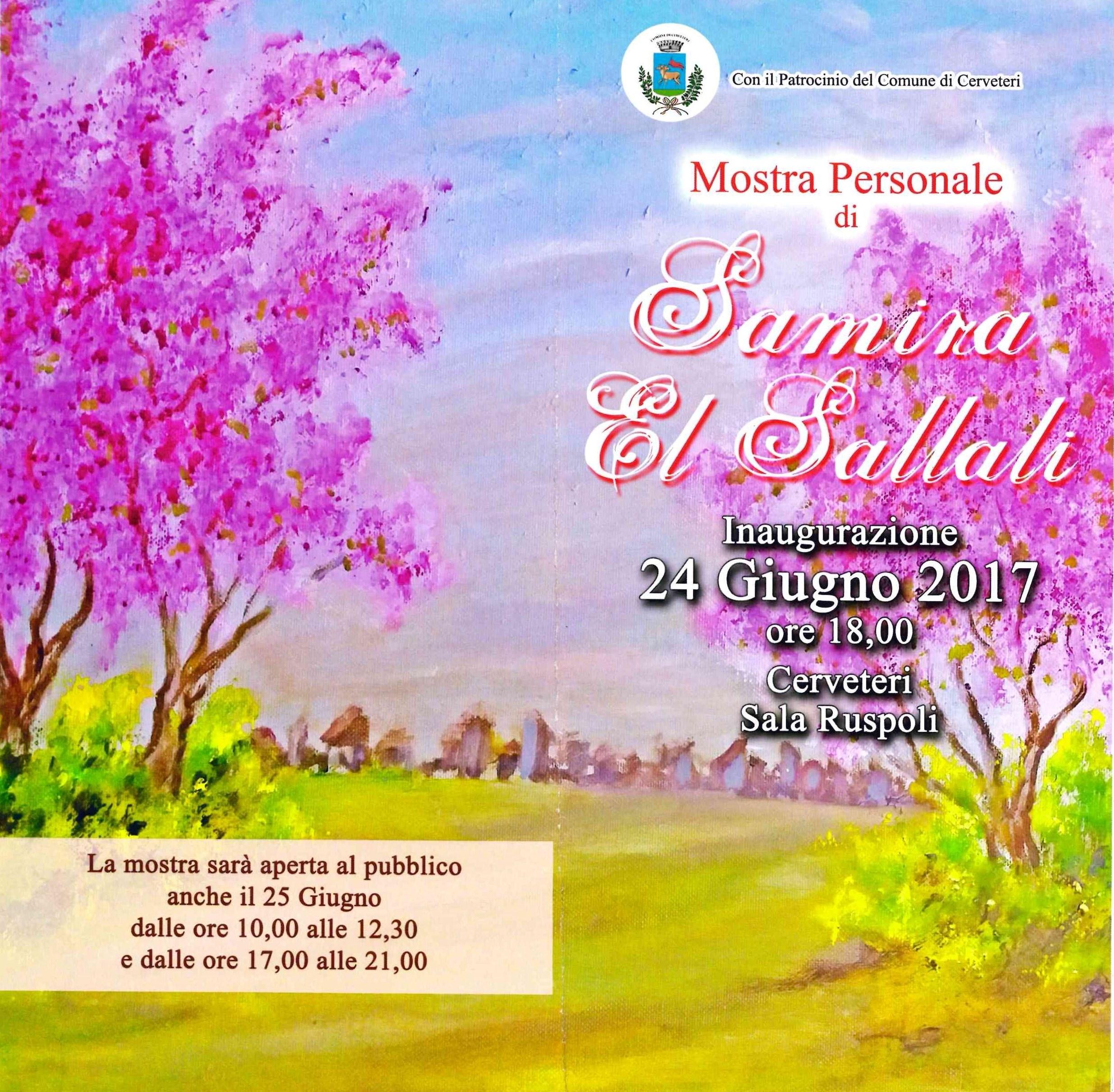Cerveteri:  da Sabato 24 giugno alla Sala Ruspoli i meravigliosi colori di Samira El Sallali
